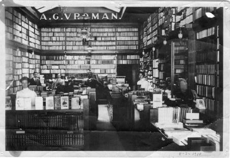 Vroman's archived picture