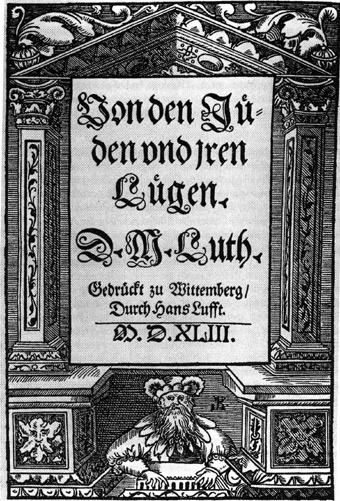 """The title page of Martin Luther's book, """"The Jews and their Lies"""""""