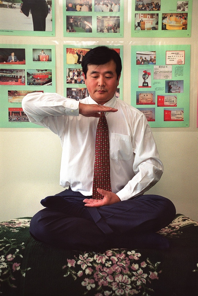 Falun Gong founder Li Hongzhi during a June 1999 interview in New York.