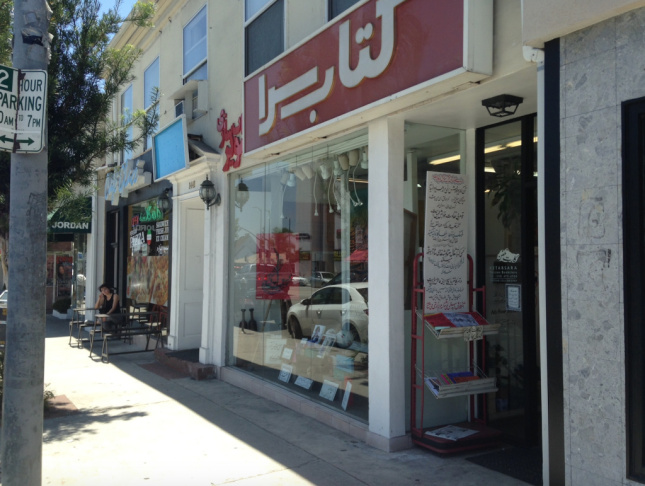 Businesses along a stretch of Westwood Boulevard in Los Angeles known as