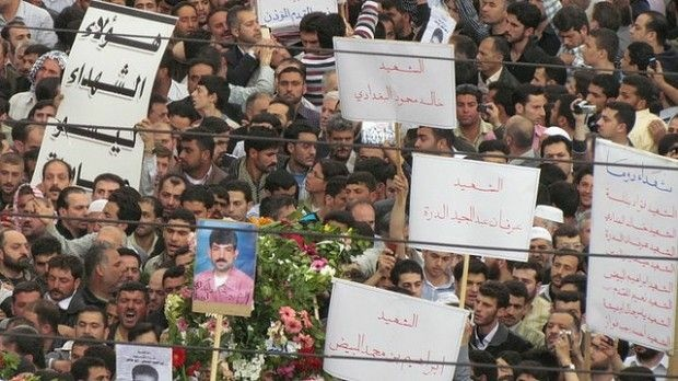 Protesters in Damascus, Syria, April 2011