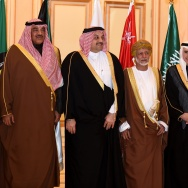 A meeting of Gulf foreign ministers on December 7, 2015 in the Saudi capital Riyadh, a few days ahead of the Gulf Cooperation Council (GCC) summit.