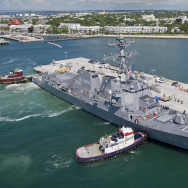 New U.S. Navy Destroyer To Be Commisioned
