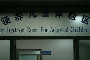 "An ""examination room for adopted children"" in Guangzhou, China, April 2010"