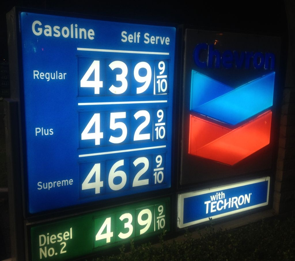 After soaring to a new record high, gasoline prices in Southern California are tumbling lower to an average of $4.31 for a gallon of regular.
