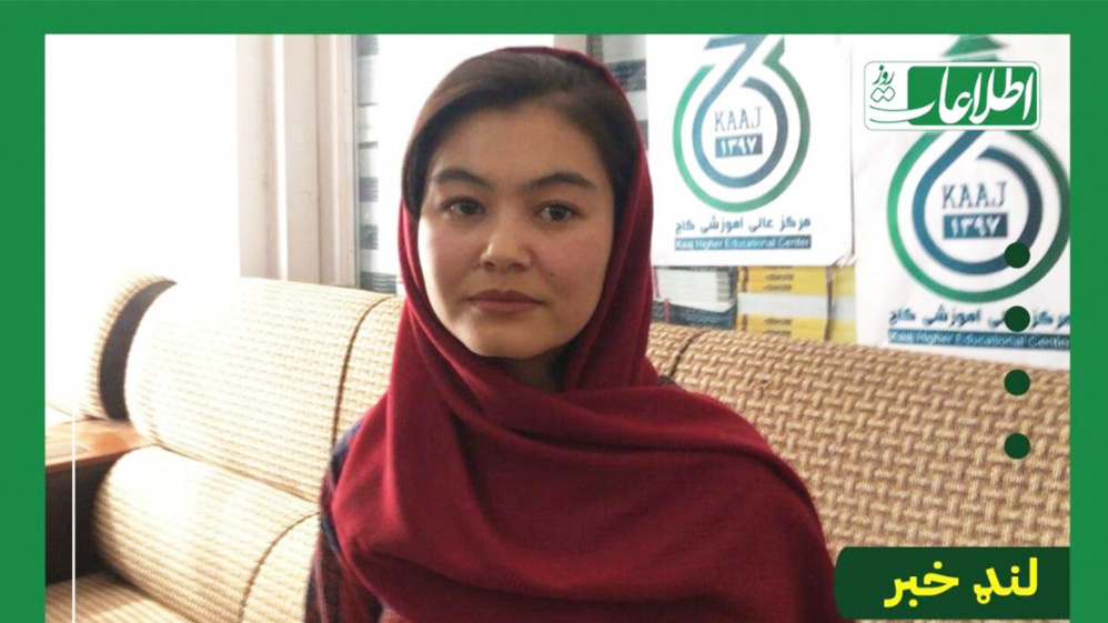 Shamsia Alizada, left school in 2018 after an ISIS suicide bomber struck the academy in Kabul where she was studying. Now she's scored the highest grades on Afghanistan's nation-wide university entrance exams at a time when negotiations with the Taliban threaten the rights of women in the country.