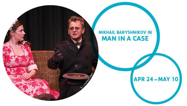 Man in a Case starring Mikhail Baryshnikov