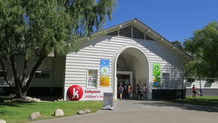 Kidspace Children's Museum