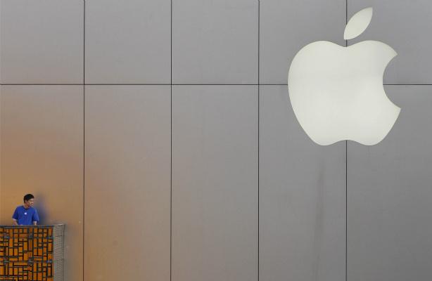 Apple Store in Beijing.