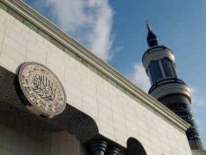 A view of the King Fahad Mosque in Culver City, CA, November 2009