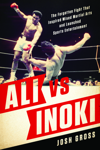 Image of the match between Japanese pro wrestler Antonio Inoki and Muhammed Ali.