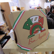 A box of pizza is shown on March 31, 201
