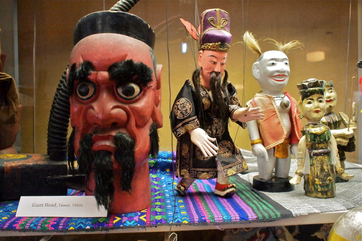 International Puppetry Museum