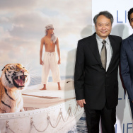 "Special Screening For 20th Century Fox And Fox 2000's ""Life Of Pi"" - Arrivals"