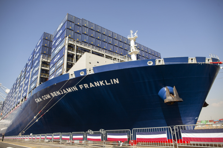 The CMA CGM Benjamin Franklin is the largest container ship to ever dock in the U.S. The ship was officially inaugurated at the Port of Long Beach on Friday, Feb. 19, 2016.