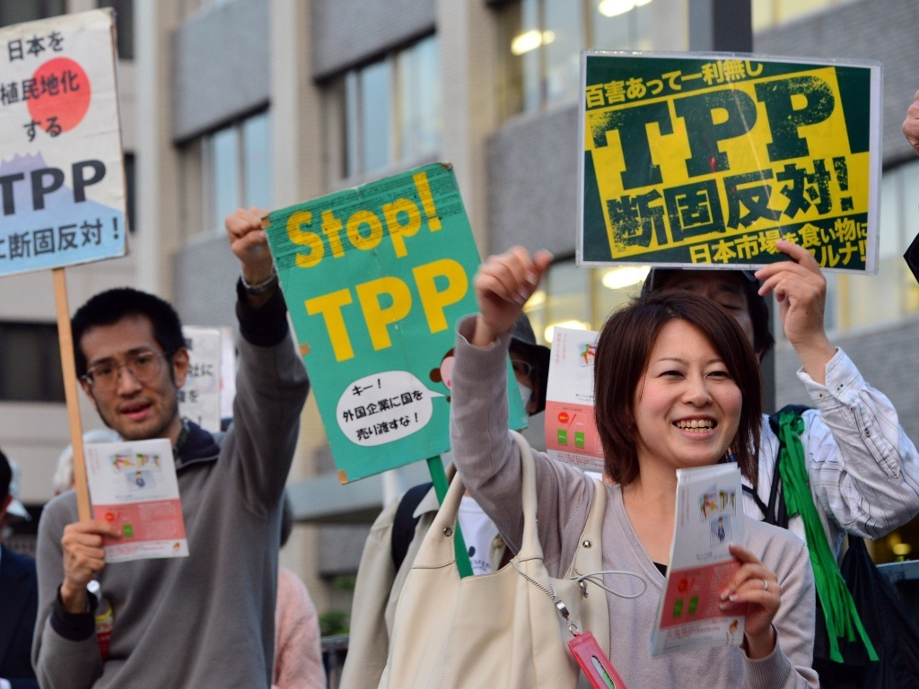 Protesters demonstrate against the Trans-Pacific Partnership trade deal in front of the prime minister's official residence in Tokyo last year.