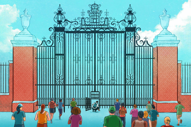 An illustration of university entrance gates.