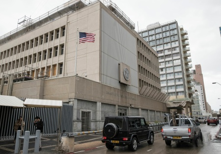 ISRAEL-US-PALESTINIAN-CONFLICT-EMBASSY