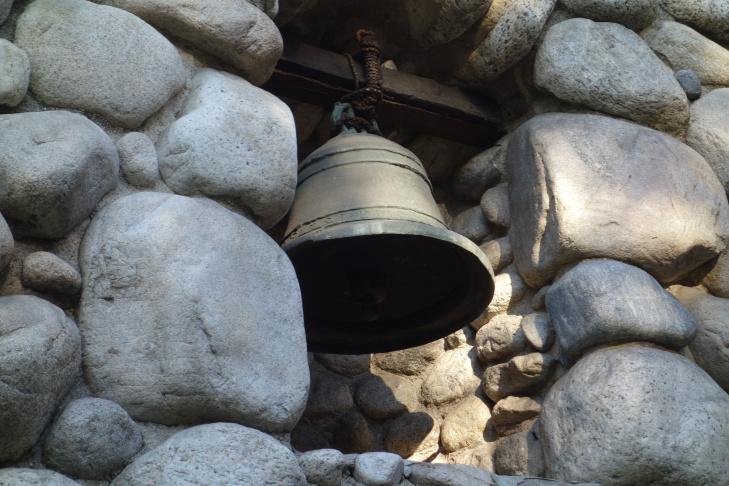 Lummus Home -- bell