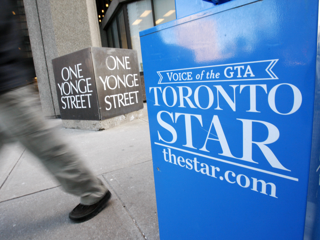 A <em>Toronto Star</em> newspaper box is seen here in front of the newspaper's Toronto offices. Torstar, the newspaper's owner, says it plans to enter the online gaming business to support its journalism.