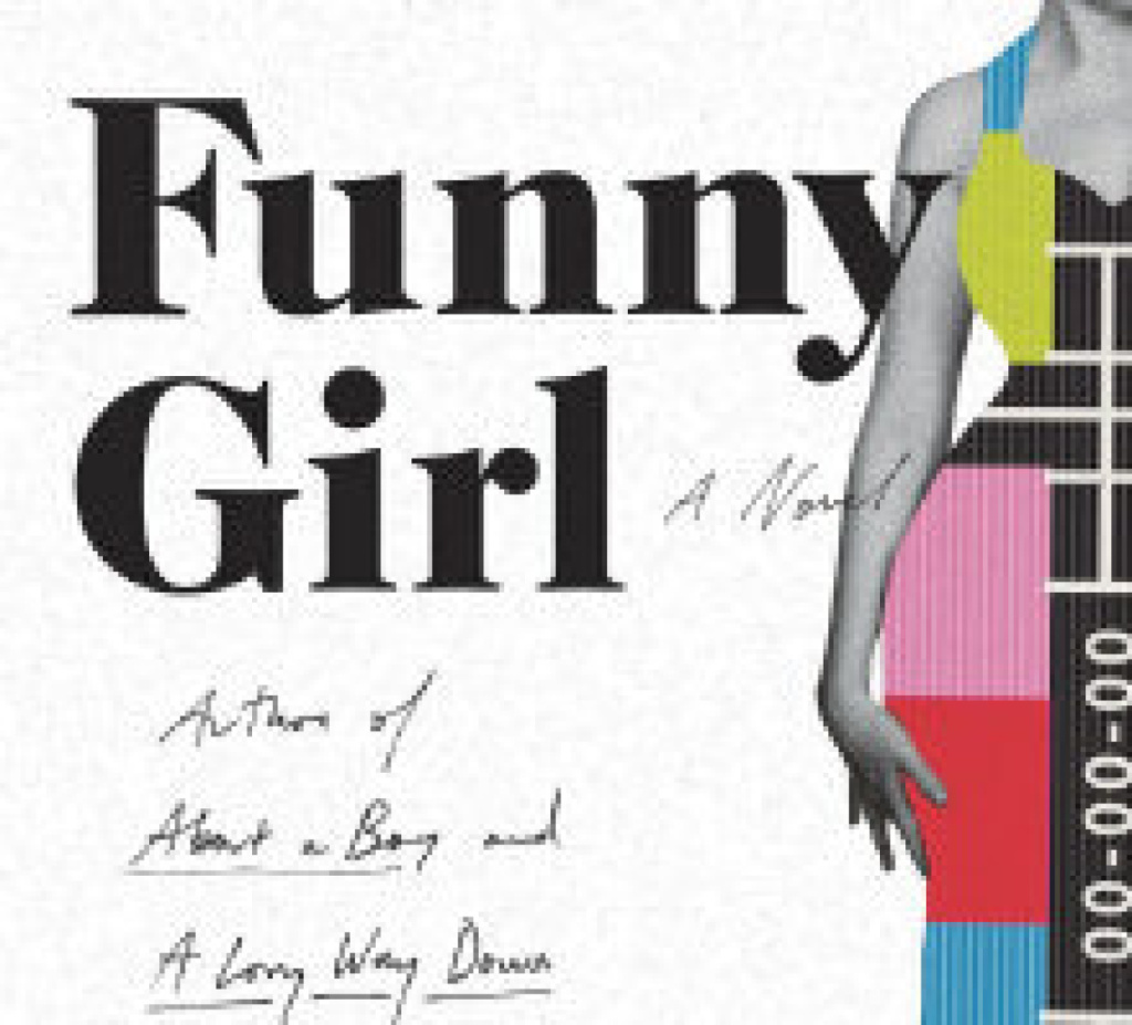 cover art for the new book, Funny Girl