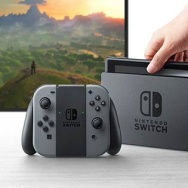 Nintendo's next console: The Nintendo Switch