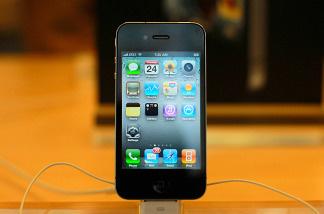 iPhone? Or stalking machine?