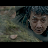 "Jackie Chan as Quan in ""The Foreigner"""