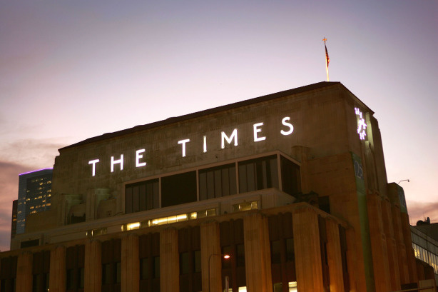The Los Angeles Times building as seen on the evening of September 20, 2006 in Los Angeles, California.
