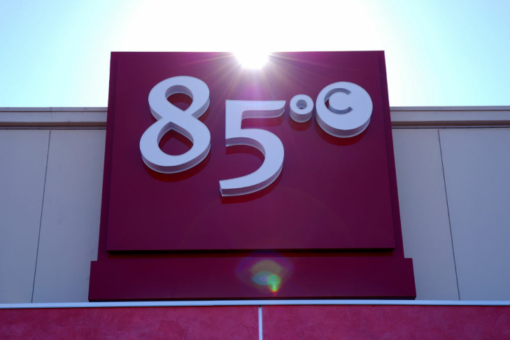 85°C Bakery 11