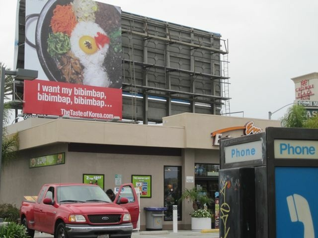 A bibimbap billboard above a gas station off Interstate 5 in Commerce, November 19, 2010