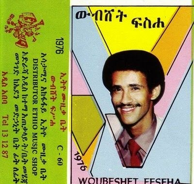 Cover of a record by Woubeshet Feseha, 1976.