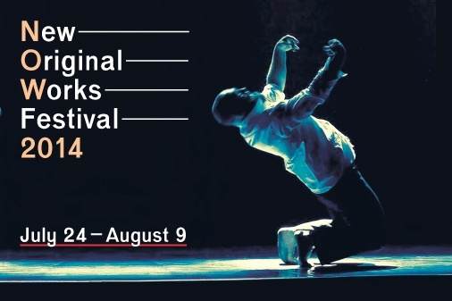 REDCAT- New Original Works Festival 2014
