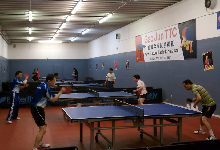 The Gao Jun Table Tennis Club in El Monte