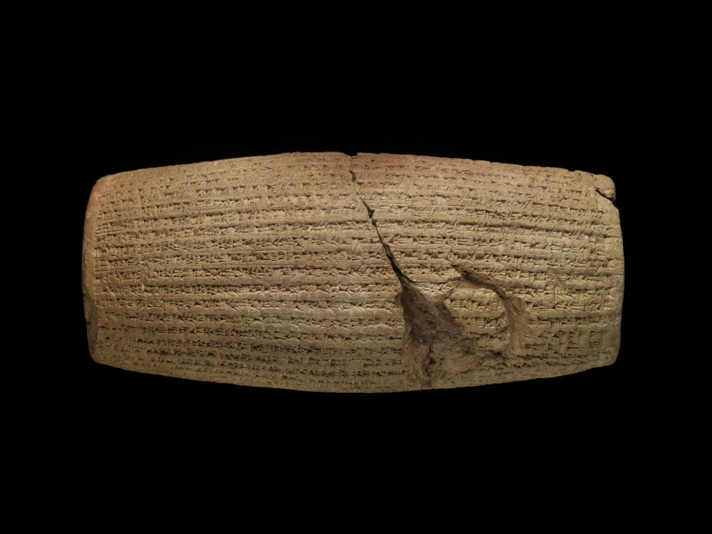 The Cyrus Cylinder, after 539 B.C.