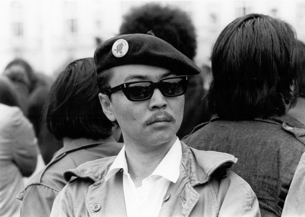 file photo of the late Bay area activist, Richard Masato Aoki