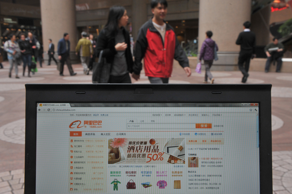 The webpage of Alibaba.com is seen on a laptop computer screen in Hong Kong on February 22, 2012.