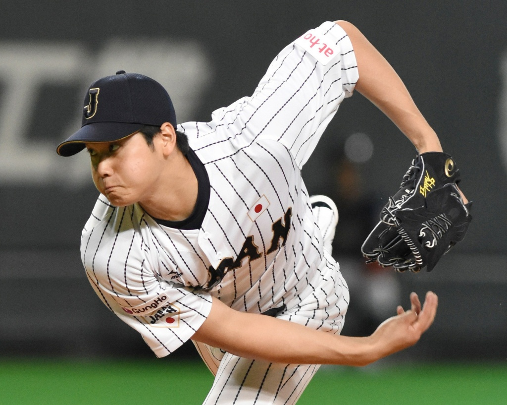 Japanese pitcher Shohei Otani of Nippon Ham Fighters during the opening game of the Premier 12 tournament at the Sapporo Dome stadium in Japan on November 8, 2015.