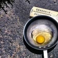 egg fry sidewalk
