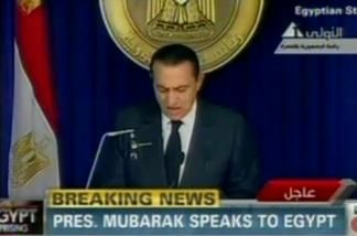 The youthful-appearing Hosni Mubarak addresses his people.
