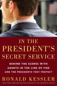 Threats against President Obama are 400 percent higher than for his predecessors—and the secret service may not have the money to handle them all. Author Ron Kessler takes us behind the scenes and tells some of the secrets about the presidential protection force.