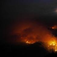 Aspen Fire