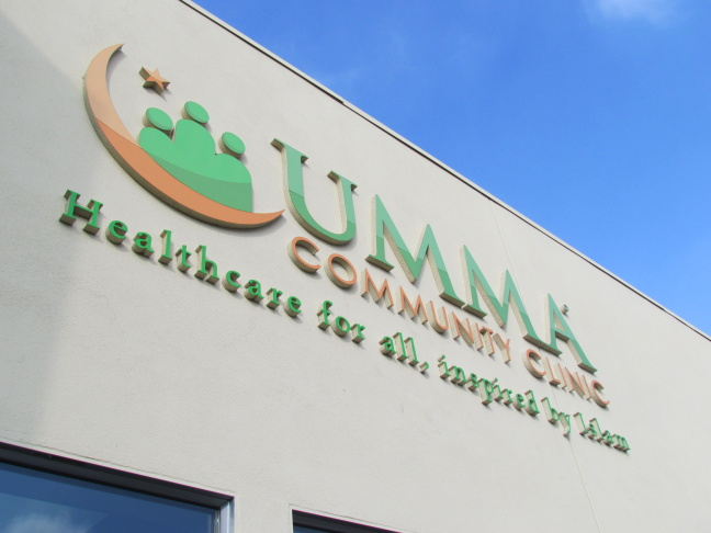 umma community clinic in South LA