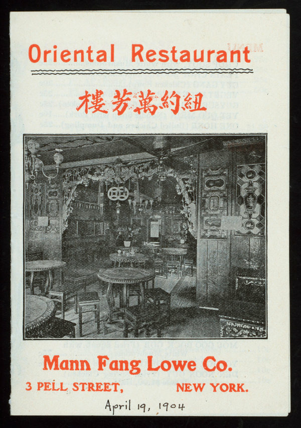 The menu for a Chinese restaurant in New York City, 1904. At the turn of the 20th century, the cheapness of Chinese food and late hours observed by Chinese restaurants were a draw – especially for bohemians, whose patronage lent these establishments a certain cachet.