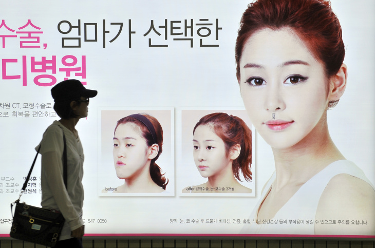 SKOREA-HEALTH-COSMETIC-SURGERY