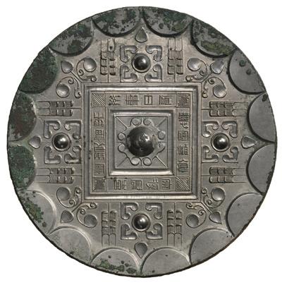 Mirror with Quatrefoil, Grass Motifs, Stars, and Linked Arc. Western Han dynasty (206 B.C.E.–8 C.E.)