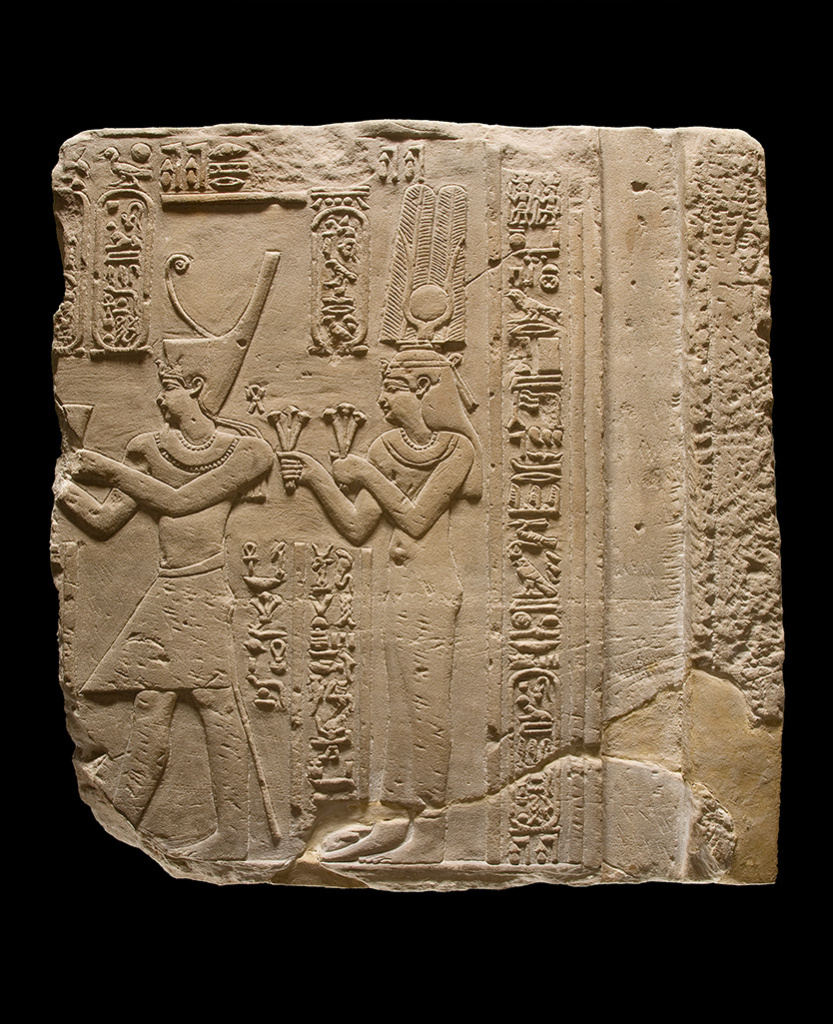 Relief with Ptolemy VIII and Cleopatra II or III Making Offerings, Ptolemaic, 170–116 BC; from Thebes, Egypt; sandstone. Staatliche Museen zu Berlin, Ägyptisches Museum, und Papyrussammlung.