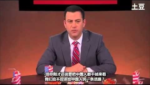 Jimmy Kimmel Kids Table makes inappropriate remark.