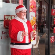 Kentucky Fried Chicken, Japan