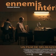 "The official movie poster of Oscar nominated live action short ""Ennemis Interieurs."""